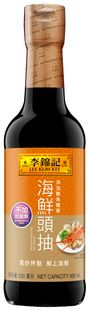 Savoury Seafood Soy Sauce