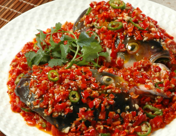 Recipe Fish Head with Chopped Chili